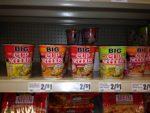 アメリカのスーパーで見た日韓のカップラーメン