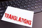 オースティンで英日翻訳者交流会・入門講座をやります