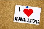 久々に、翻訳の話
