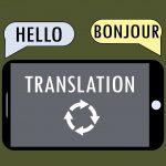 もやっとする翻訳