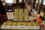 【ご報告】紀伊國屋書店オースティン店でのイベント、大盛況でした